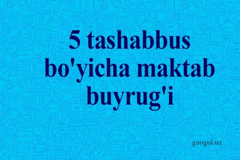 5 tashabbus bo'yicha maktab buyrug'i