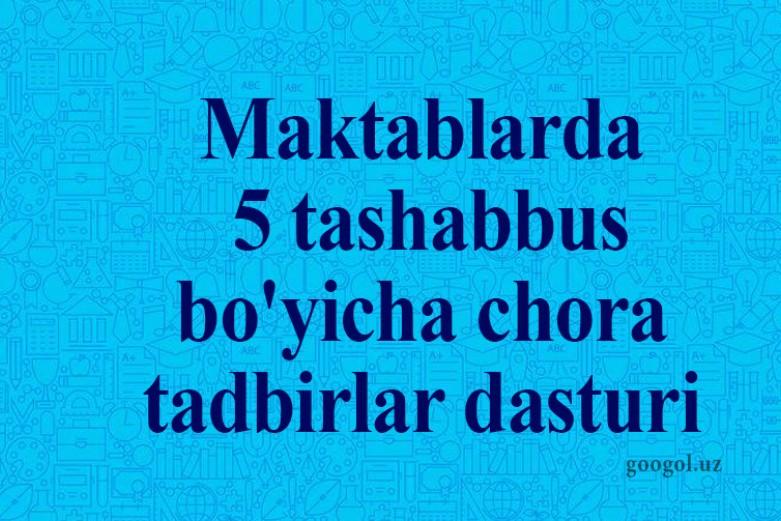 Maktablarda 5 tashabbus bo'yicha chora tadbirlar dasturi
