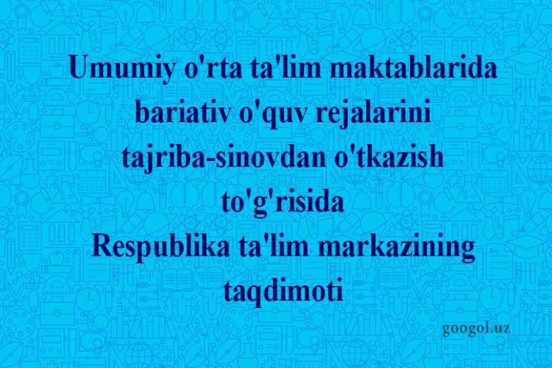 Variativ o'quv rejalarini tajriba-sinovdan o'tkazish bo'yicha taqdimot